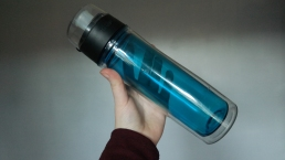The best water bottle!